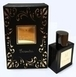 M. Micallef Aoud Collection Eccentric