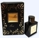 M. Micallef Aoud Collection Lord