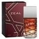 Ajmal Zeal парфюмированная вода 100мл
