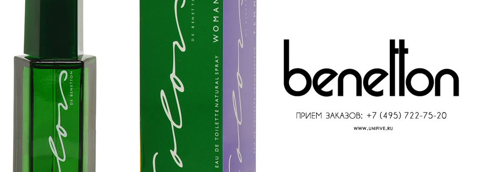 Benetton Colors de Benetton Woman (Цвета Бенеттона)